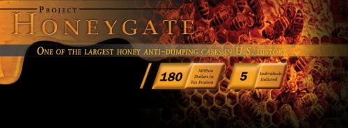 project_honeygate